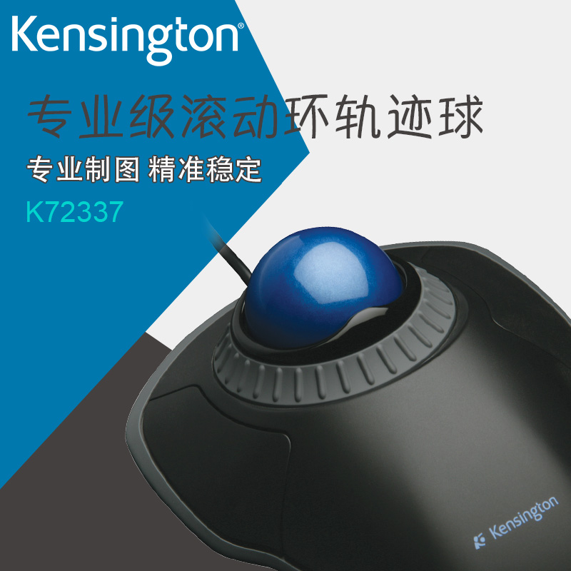category:mouse,productName: Kensington Kensington Trackball Mouse PS ...