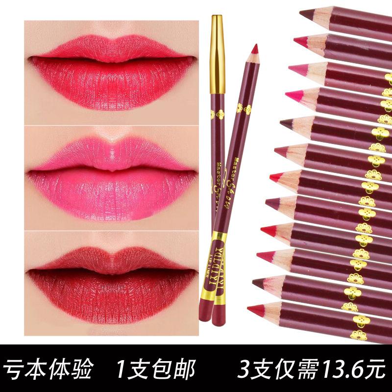 Lip dòng son môi bút không đánh dấu không thấm nước matte lip bút chì môi lót bút người mới bắt đầu đích thực không thấm nước mail miễn phí lip đáy