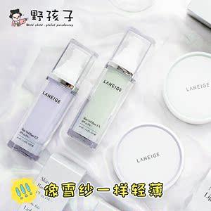 Miễn phí vận chuyển! Hàn Quốc Laneige Langzhi đệm không khí tuyết sợi kem chống nắng kem trang điểm trước khi sữa màu xanh lá cây phân vùng tím thay thế