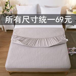 Bông giường, mảnh duy nhất bông chần Simmons bảo vệ bìa dày không trượt mỏng nâu nệm bìa 1.8 m trải giường