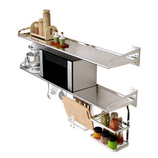 多功能壁挂式厨房微波炉置物架收纳挂架
