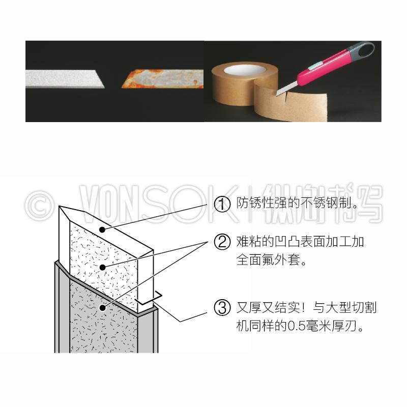 纵向书写 日本进口PLUS普乐士cu300不锈钢美工刀手帐不粘胶裁纸刀