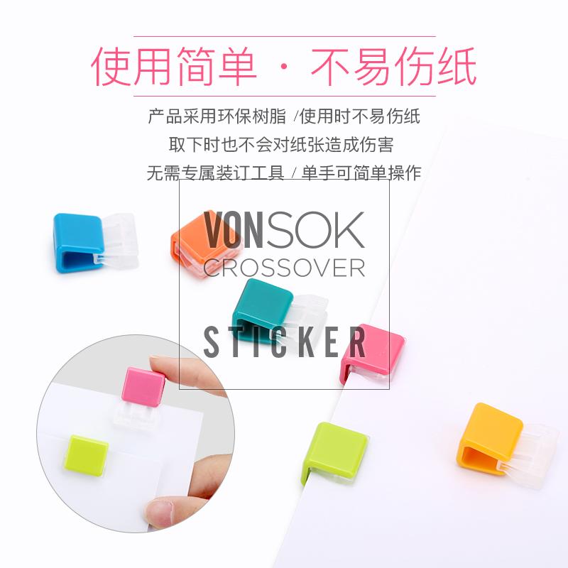 纵向书写 日本OHTO 票据文件整理夹 塑料彩色试卷固定夹创意文具
