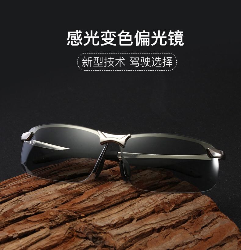 太阳镜男偏光眼镜开车专用日夜两用变色司机驾驶开车男士墨镜潮流