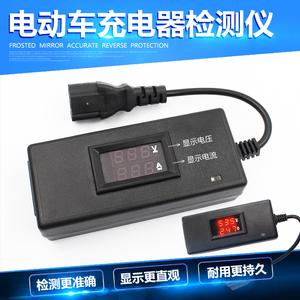 Xe điện cụ kiểm tra sạc pin công cụ sửa chữa xe 100V10A hiển thị kỹ thuật số điện áp và hiện tại tester