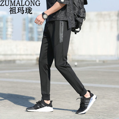 祖玛珑男士休闲长裤男士夏季运动修身小脚裤子个性潮流薄款束脚裤