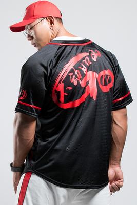 Lujiamen không di chuyển như một ngọn núi ngắn tay T-Shirt nam phiên bản giới hạn Trung Quốc phong cách đồng phục bóng chày lưới áo sơ mi Shangyishan cùng một đoạn Đồng phục bóng chày