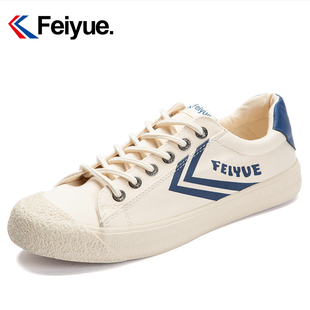 feiyue/飞跃复古日系休闲帆布鞋男鞋