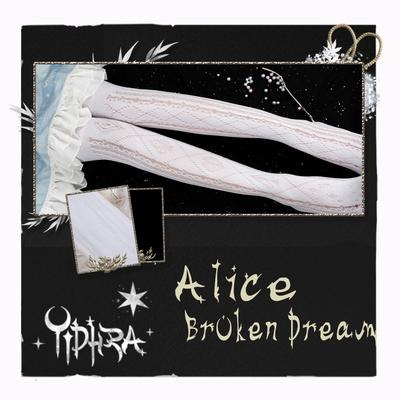 taobao agent Yidhra Dream Witch Original {Alice Broken Dreamland} Lolita Pantyhose Hollow Net Stockings