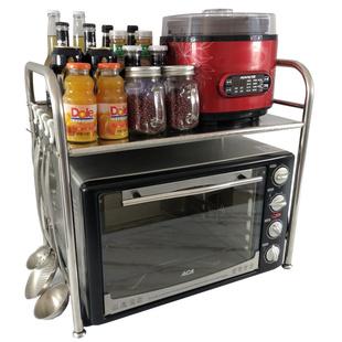 厨房不锈钢调味品收纳置物架