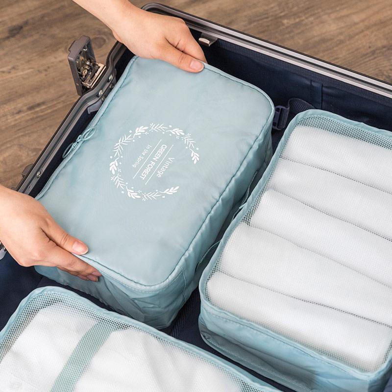 旅行收纳袋洗漱包便携鞋袋内衣物收纳包行李箱衣服整理袋8件套装