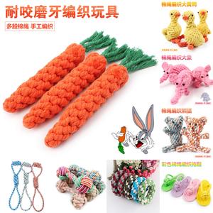Đặc biệt hàng ngày tay dệt con chó mol răng đồ chơi bông dây dệt siêu cắn kháng vật nuôi mèo con chó con chó tha mồi vàng