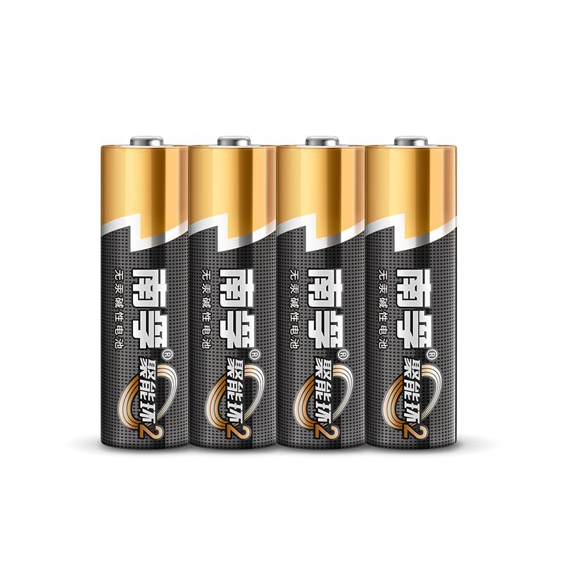 南孚碱性电池 5号 4节