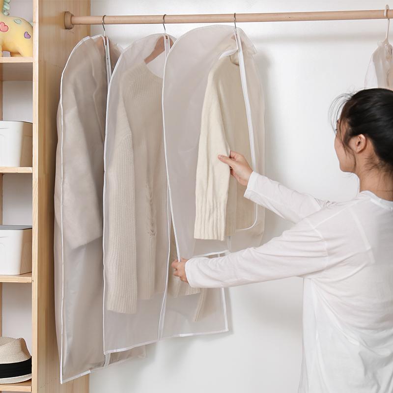 衣服家用防尘罩西装大衣外套衣罩子防尘套西服透明挂衣袋衣物挂式