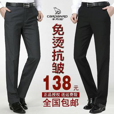 Mùa xuân và mùa hè phần mỏng Cardan Road nam quần kinh doanh mặc quần áo miễn phí hot straight loose người đàn ông giản dị của phù hợp với quần Suit phù hợp