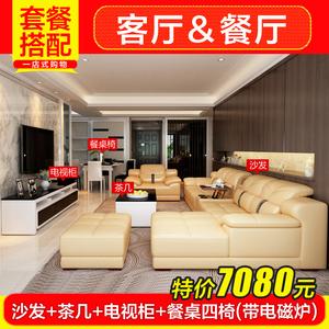 Bộ hoàn chỉnh của toàn bộ nội thất phòng top lớp da sofa bàn cà phê tủ TV bàn ăn và ghế kết hợp bộ đầy đủ của phòng khách full house set
