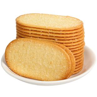 老式酥脆薄饼干休闲零食早餐饼干