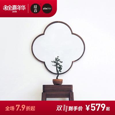 吱音原创 梅花镜实木设计师壁挂梳妆镜中式玄关