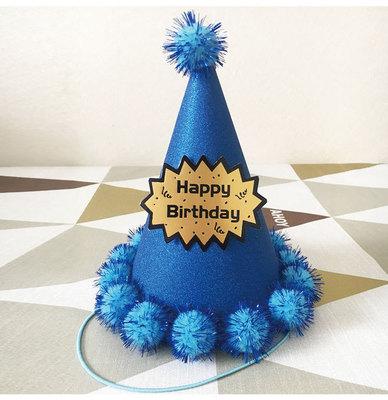 蓝色毛葱HB一次性网红生日派对帽