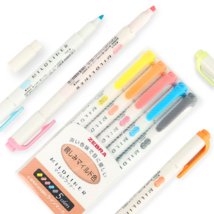 斑马荧光笔双头记号淡色标记笔一套学生专用