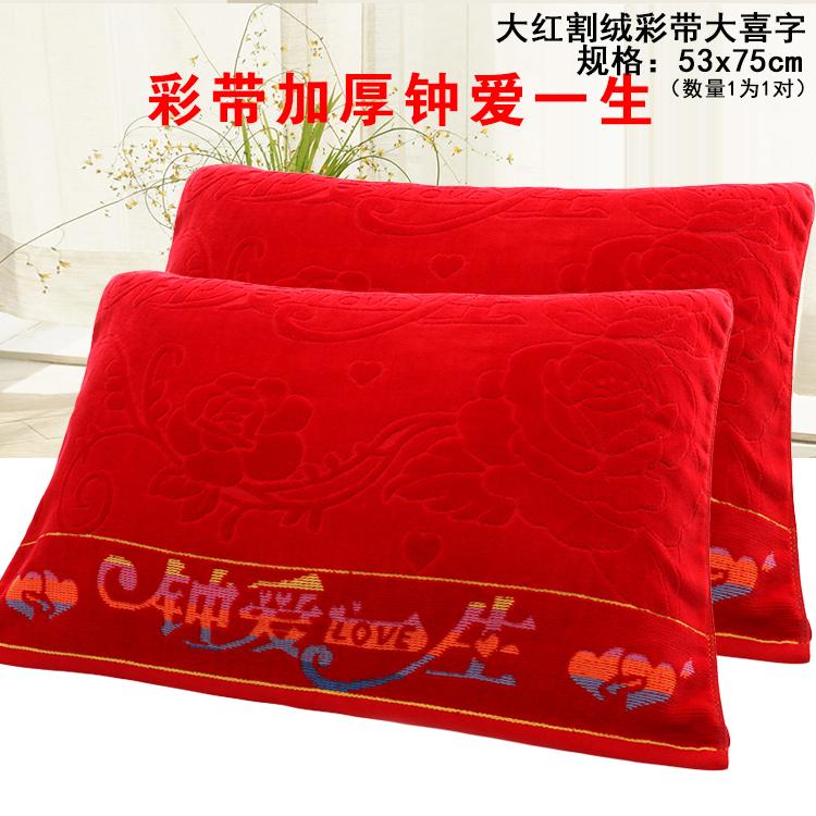 Gối khăn cặp màu đỏ váy bông màu đỏ gối khăn đám cưới đám cưới màu đỏ gối khăn dày tăng mềm