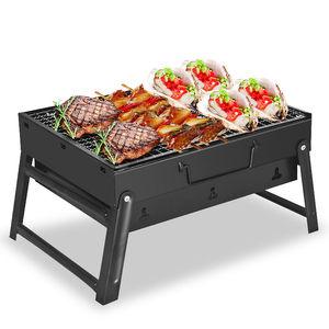 烧烤架户外木炭烧烤炉子家用便携BBQ加厚烤肉箱全套烧烤工具3-6人