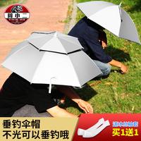 Головной зонт, защита от солнца и непромокаемая большая шляпа-зонтик, зонтик для рыболовной головы со складыванием Головка зонта с защитой от ультрафиолетового излучения