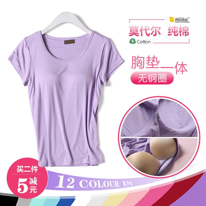 Phương thức bông vành đai ngực pad miễn phí bra cup một BRA-t nửa tay áo t-shirt ngắn tay áo vest nhà yoga nữ
