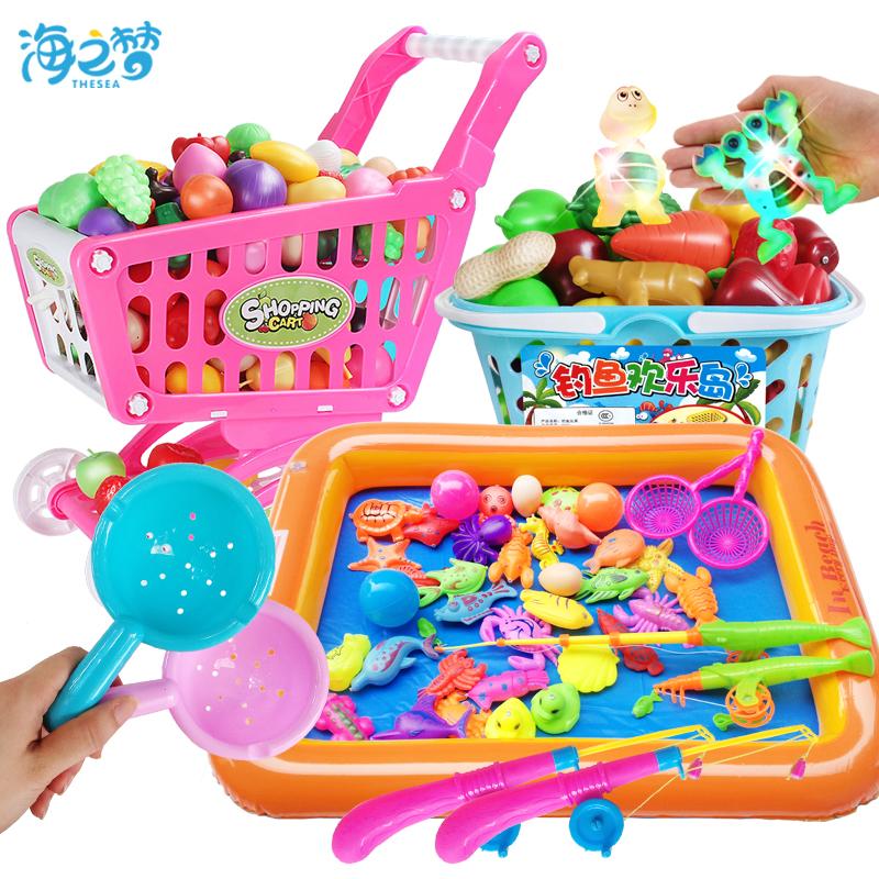 宝宝小孩儿童磁性钓鱼套装戏水塑料益智捞鱼洗澡玩具