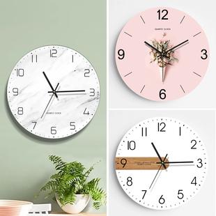 静音创意个性时尚钟表