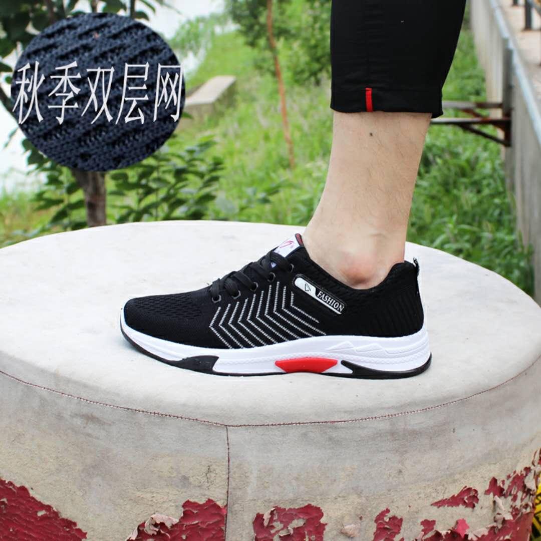 新款男士鞋飞织鞋男鞋运动鞋休闲鞋学生鞋潮鞋