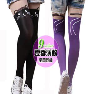 3件新款假过膝连裤袜子 印花可爱萌丝袜假高筒超显瘦打底袜女