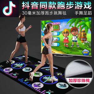 Khiêu vũ Bawang đôi rung cùng một khiêu vũ mat TV máy tính nhà somatosensory trò chơi máy chạy bộ dày máy khiêu vũ