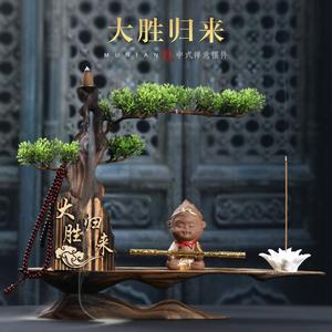 New Trung Quốc hiên boutique antique đồ trang trí sáng tạo Zen phong gỗ chảy ngược hương văn phòng Goku đồ đạc trong quà tặng