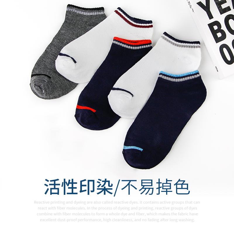 【超值5双】短袜纯棉透气隐形运动袜子