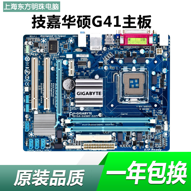 for   F2A55-M LK2 PLUS FM2 A55 motherboard 5600k 740