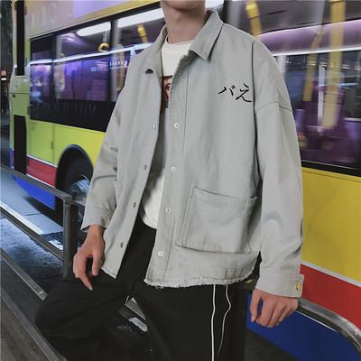 Trai mùa xuân và mùa thu áo Hàn Quốc phiên bản của xu hướng của nam giới hoang dã sinh viên đẹp trai áo khoác ulzzang bf Harajuku phong cách ... Áo khoác