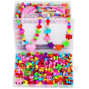 买1送1创意DIY手工益智玩具儿童串珠