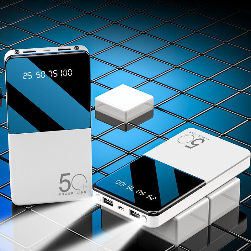 充电宝大容量手机通用
