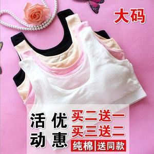 Cô gái áo ngực junior học sinh trung học thể thao trường trung học đồ lót vest loại bông cô gái trẻ phát triển thời gian áo ngực mỏng