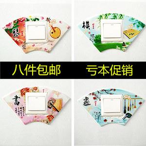 Tám miếng bưu chính chuyển đổi nhựa bảo vệ bụi che acrylic tường stickers living room phòng ngủ ổ cắm chuyển trang trí bìa