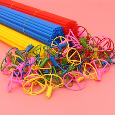 气球专用托杆支撑托大号杆子吕膜铝膜铝箔气球生日棍托杆配件