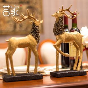 若家鹿摆件北欧式家居家装饰品客厅新婚结婚礼物酒柜创意电视柜