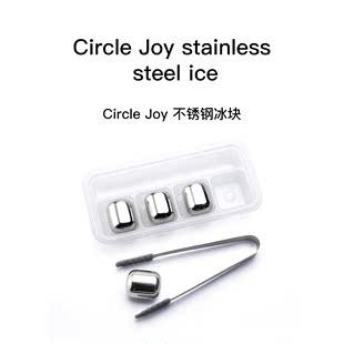Сяоми существует статья Circle Joy нержавеющей стали лед блок скорость замораживать лед блок металл круглый музыка лед ликер камень лед город напитки class=