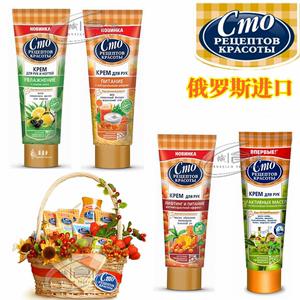 2 tay Nga kem CMO Shu thương hiệu nhập khẩu chăm sóc tay dưỡng ẩm sản phẩm chăm sóc da