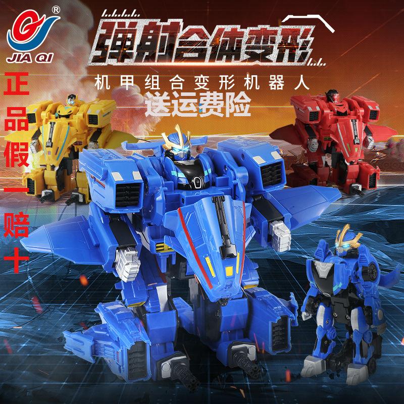 Jiaqi máy thay đổi để British League-shot kết hợp biến dạng búp bê đồ chơi trẻ robot biến dạng đồ chơi Liuyi quà tặng