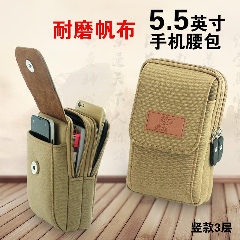 Túi điện thoại di động người đàn ông mặc vành đai ngoài trời đa chức năng đồng xu ví 5,5 inch chạy nhỏ cũ vải nhỏ túi