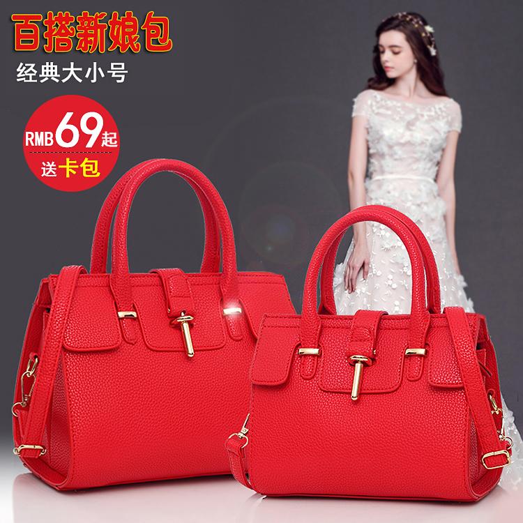 2016新款女包百搭新娘包结婚女手提包红色包包女士单肩斜挎包婚包