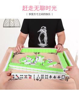 Trang chủ Mahjong King còng tay kích thước Tứ Xuyên Mahjong 44mm42 40 # Ký túc xá vừa Mahjong để gửi khăn trải bàn - Các lớp học Mạt chược / Cờ vua / giáo dục