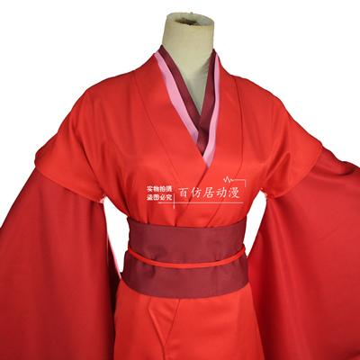 taobao agent Demon Fox Little Matchmaker Tu Shan Susu Coswear Xifu Wedding Cosplay Customized
